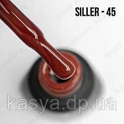 Гель-лак Siller Professional №045, 8 мл