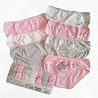 Трусики детские для девочки набор 7 шт в упаковке Размеры 128-134 152-158