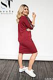 Повсякденне сукня вільного крою Турецька двунітка Розмір 48-50 52-54 В наявності 4 кольори, фото 4