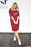 Повсякденне сукня вільного крою Турецька двунітка Розмір 48-50 52-54 В наявності 4 кольори, фото 3