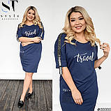 Повсякденне сукня вільного крою Турецька двунітка Розмір 48-50 52-54 В наявності 4 кольори, фото 6