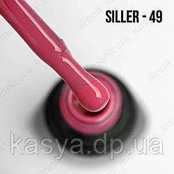 Гель-лак Siller Professional №049, 8 мл