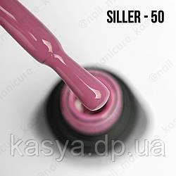 Гель-лак Siller Professional №050, 8 мл