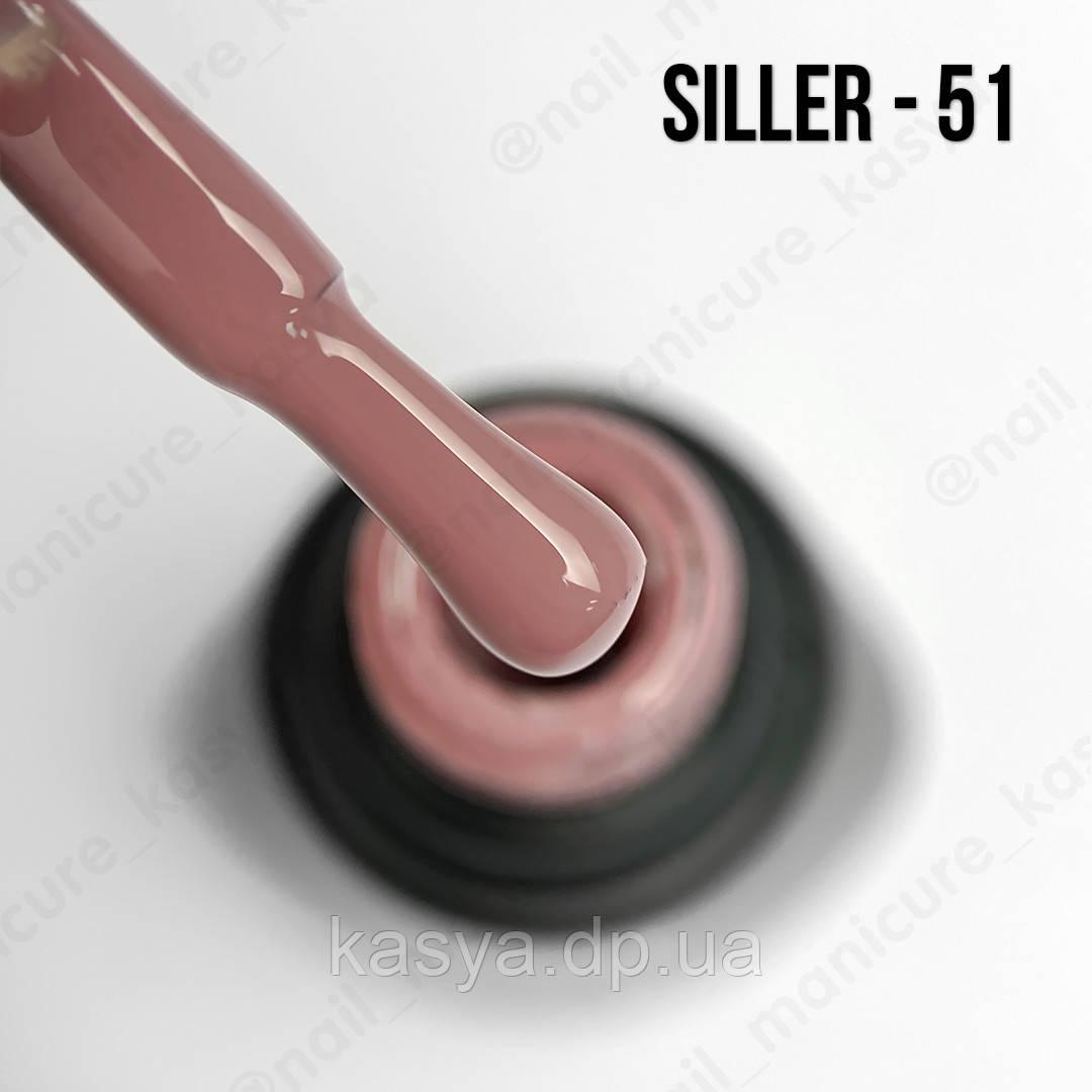 Гель-лак Siller Professional №051, 8 мл