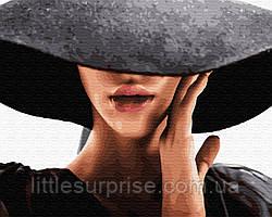 Картина по номерам 40*50 см Дама с секретом