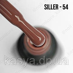 Гель-лак Siller Professional №054, 8 мл