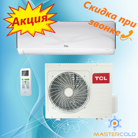 Кондиционер TCL TAC-07CHSA/XA31 ON/OFF настенный