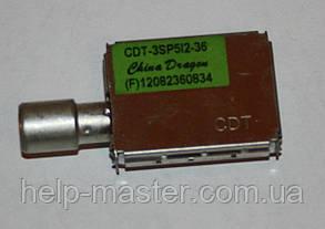 Тюнер для телевизора CDT-3SP512-36