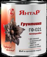 """Грунтовка ГФ-021 """"Янтарь"""" кр.-коричневая 2,8кг"""