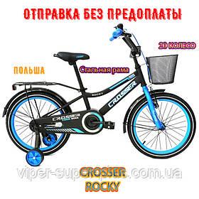 "Дитячий велосипед Crosser Rocky 20"""