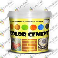 пигмент для цементных растворов