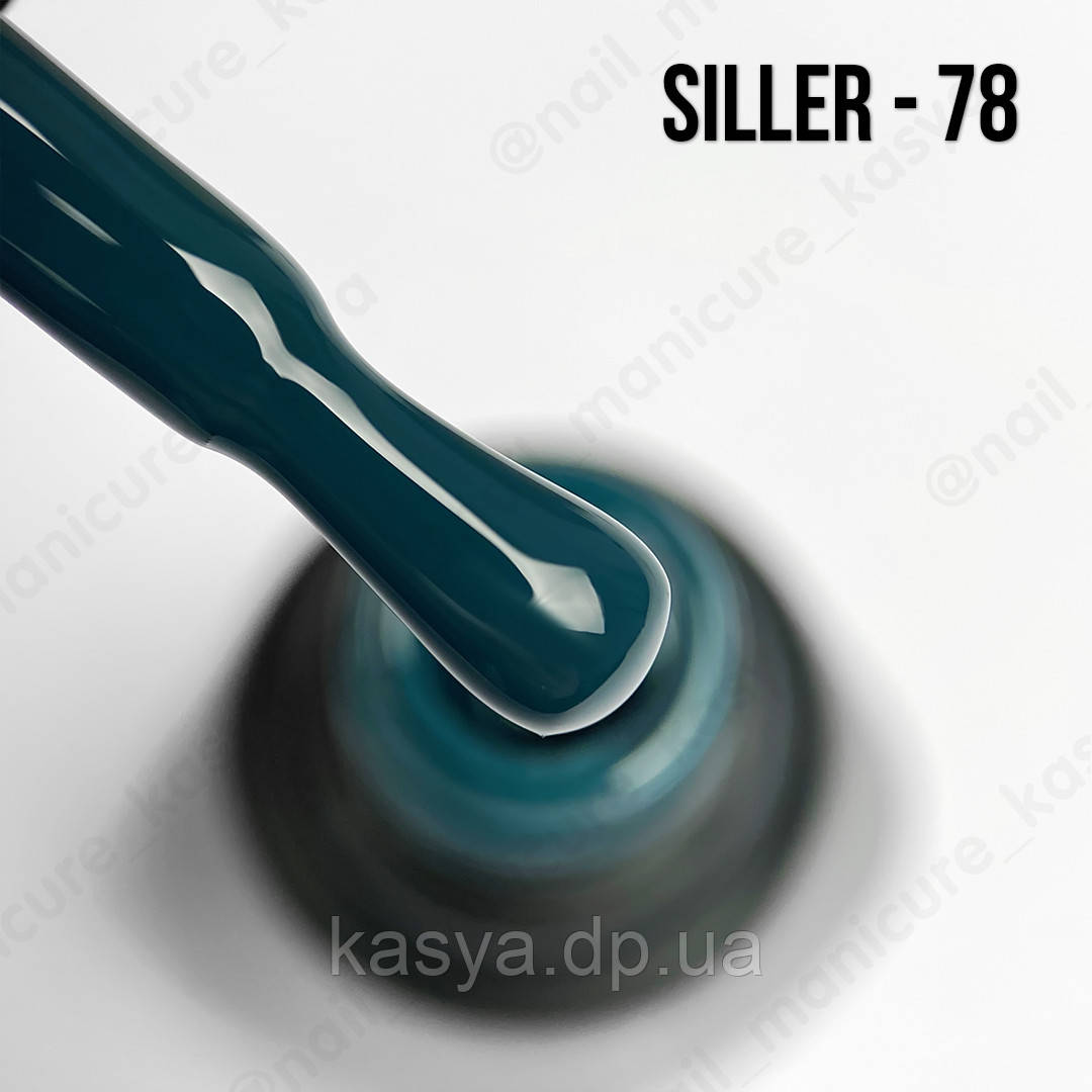 Гель-лак Siller Professional №078, 8 мл