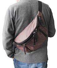 Поясные набедренные и сумки через плечо