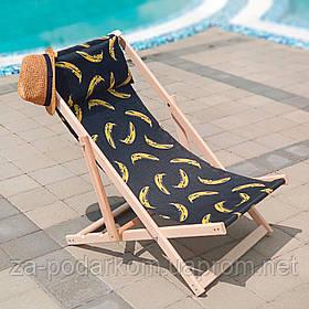 Шезлонг дерев'яний Банани