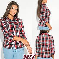 """Шикарная женская Рубашка на Пуговках с Отложным Воротником, ткань """"Коттон"""" размер 44"""