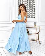 Елегантне плаття довжина максі, на бретельках, 00648 (Голубий), Розмір 44 (M), фото 4