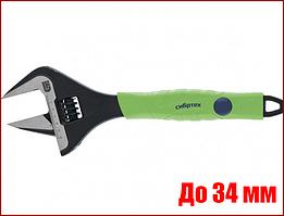 Ключ розвідний 150 мм тонкі губки,розкриття губок до 34 мм Сибртех 15533