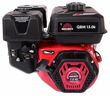 Бензиновый двигатель Vitals Master QBM 15.0k (шпонка, 15 л.с, 25,4 мм )