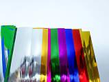 Картон кольоровий металлизированый А4, односторонній, 10 аркушів, фото 2