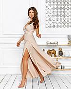 Витончене плаття з довгою кльош спідницею і відкритим декольте, 00650 (Бежевий), Розмір 44 (M), фото 2