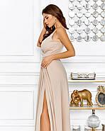 Витончене плаття з довгою кльош спідницею і відкритим декольте, 00650 (Бежевий), Розмір 44 (M), фото 3