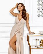 Витончене плаття з довгою кльош спідницею і відкритим декольте, 00650 (Бежевий), Розмір 44 (M), фото 4
