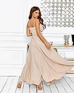 Витончене плаття з довгою кльош спідницею і відкритим декольте, 00650 (Бежевий), Розмір 44 (M), фото 5