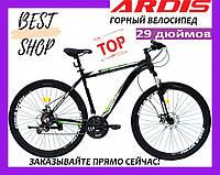 Спортивный велосипед 29 дюймов Ardis Dacota горный ВЕЛОСИПЕД для взрослых 29 дюйм Ардис Дакота зеленый