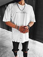 Чоловіча футболка оверсайз біла Ocean Hills