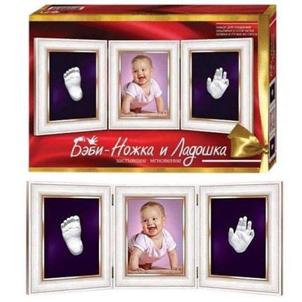 KM44122 Бэби Ножка и Ладошка: Набор для создания слепков из гипса тм Danko Toys, фото 2
