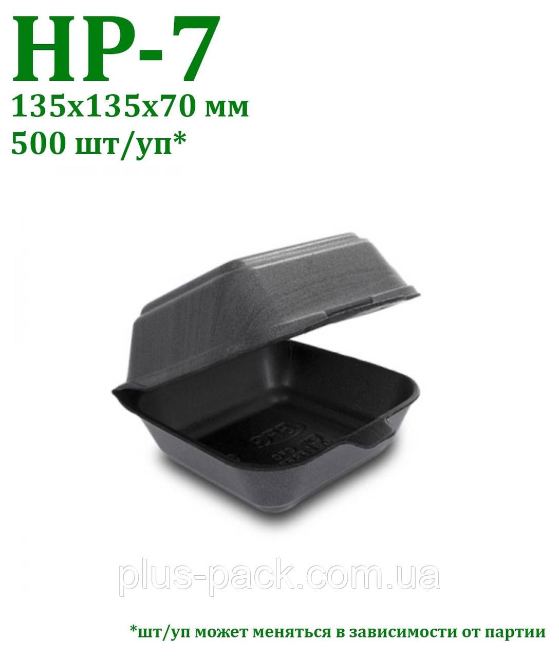 Одноразовая упаковка ланч-бокс НВ-7 черный