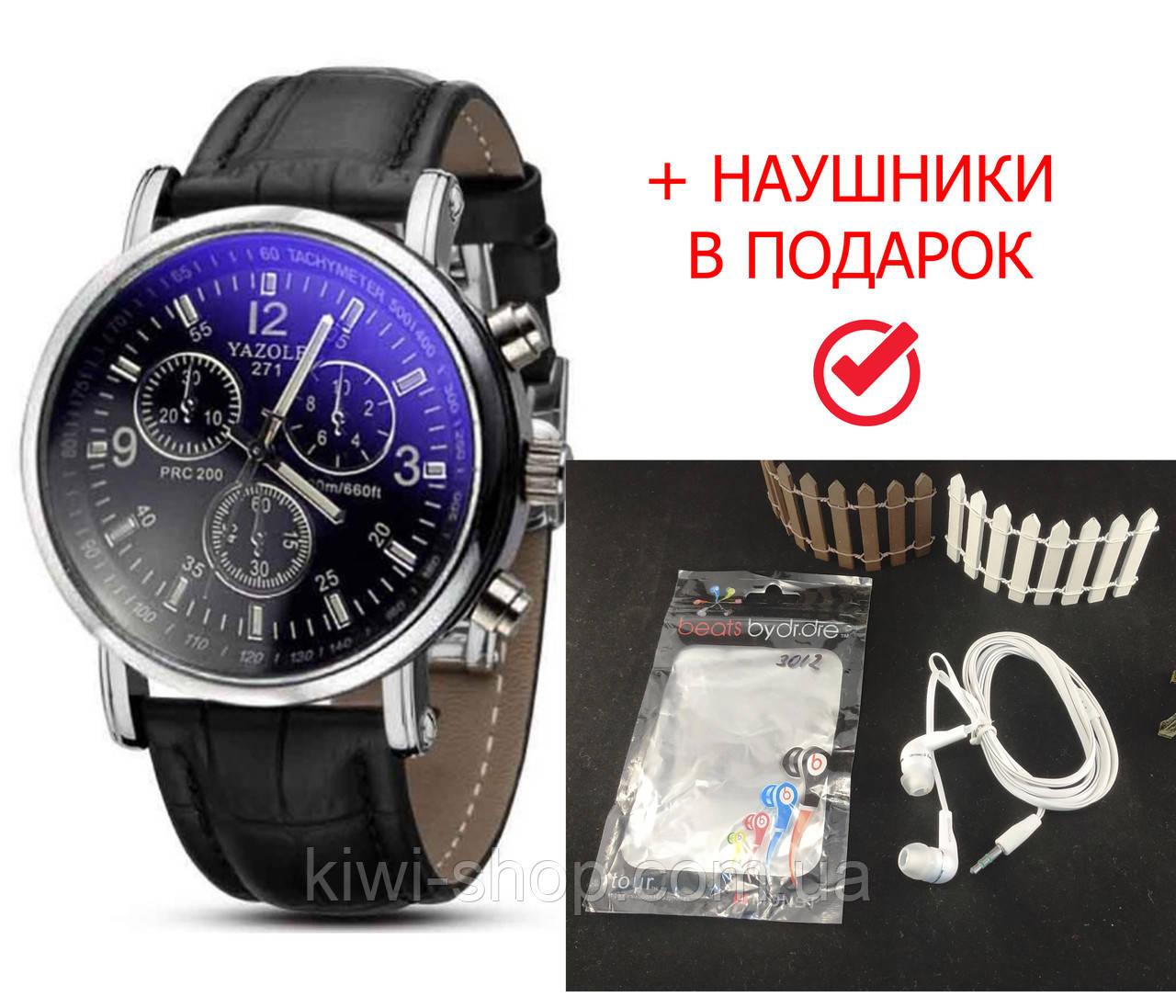 """Мужские классические наручные часы """"Yazole blue ray"""" черные, годинник чоловічий класичний Yazole кварцевий"""