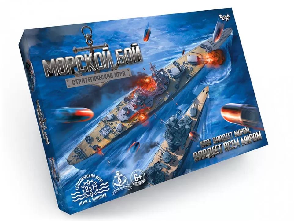 KMG-MB-02 Морской бой Стратегическая настольная игра рус. тм Danko Toys