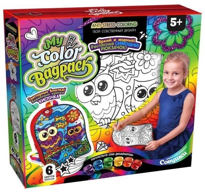 KMCPB-01-01 Сумочка розмалювання My Color Pet-Bag Креативне творчість рос тм Danko Toys