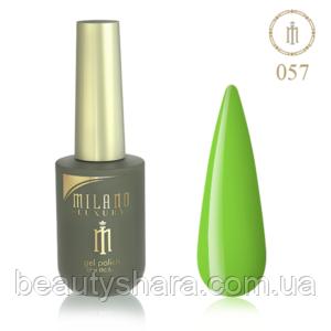 Гель-лак Milano Luxury 15 мл  №057