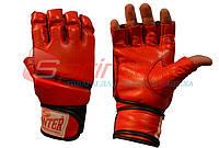 Перчатки для рукопашного боя. Кожа. L красный.