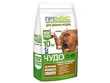 Премікс Чудо 1% корови дійні 10кг * ТМ O.L.KAR