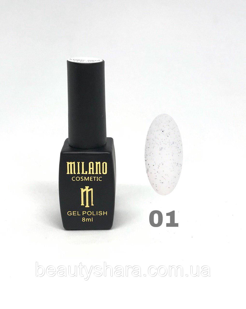 Гель-лак Milano Magic Sand 8 ml №01