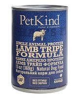 Натуральный влажный корм для собак с новозеландским ягненком и овечьим рубцом PetKind Lamb Tripe Single Animal