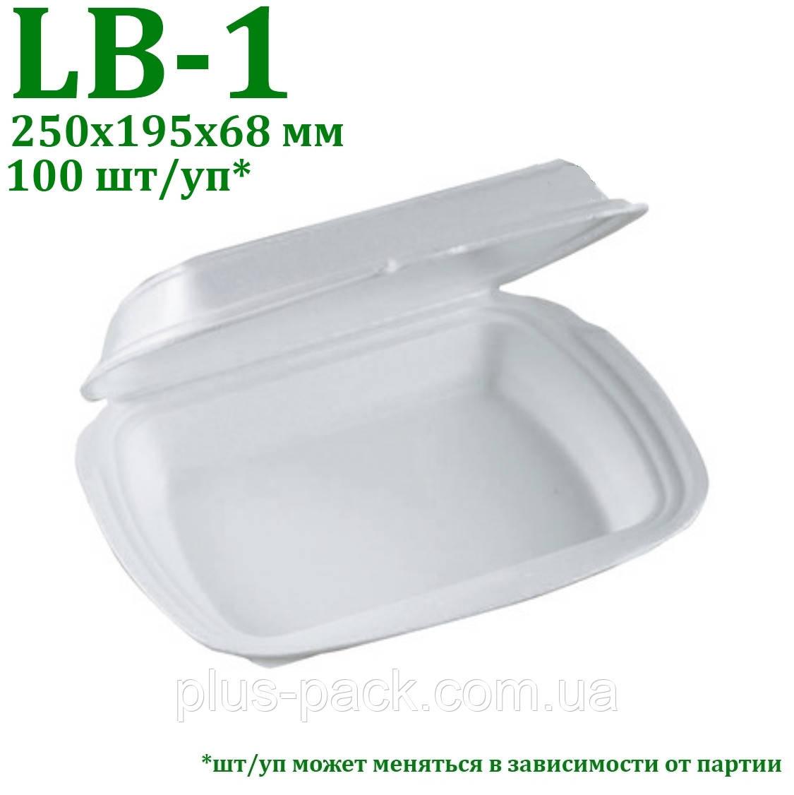 Ланч-бокс одноразовий LB-1