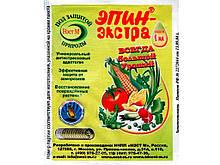 Препарат ЕПІН 1мл ТМ НЕСТ М