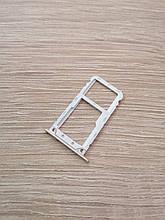 Сім-лоток для Xiaomi Redmi 5 Plus Gold