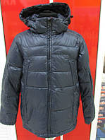 Мужская зимняя куртка темно-синяя KARVINMAX (123-28) код 261 б