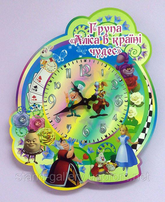 настенные часы под заказ для детского сада