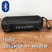 Портативная bluetooth колонка AWEI Y280 портативная акустика блютуз колонка мощная с флешкой картой памяти