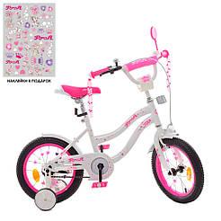 Велосипед детский PROF1 14д. Y1494 Белый
