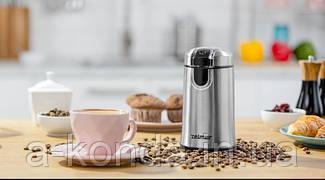 Кофемолки Zelmer