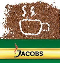 Растворимый кофе Якобс Монарх, Германия. Оригинал.