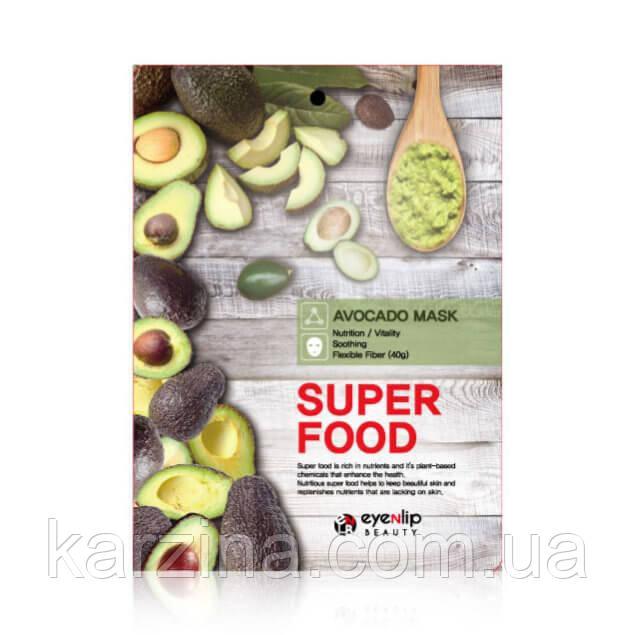 Тканевая маска с экстрактом авокадо Eyenlip Super Food Avocado Mask