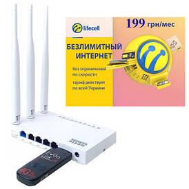 """4G комплект Киевстар """"Интернет для квартиры"""""""